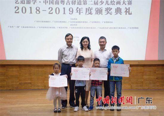 南粤古驿道第二届少儿绘画大赛颁奖