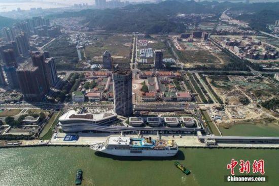 资料图:广州南沙国际邮轮母港。中新社记者 陈骥�F 摄