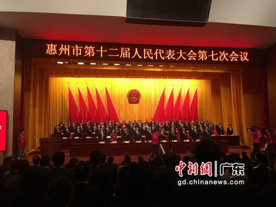 图为惠州市十二届人大七次会议开幕式 宋秀杰 摄