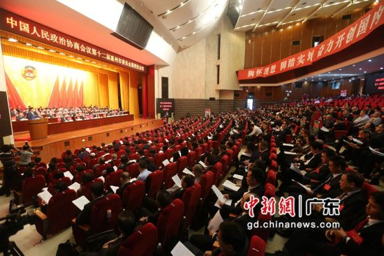 图为惠州市政协十二届四次会议开幕式 宋秀杰 摄