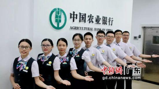 东莞分行青年员工。农行供图