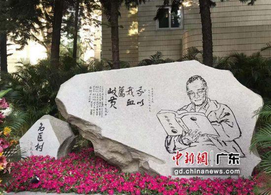 邓铁涛精神纪念碑,蔡敏婕摄