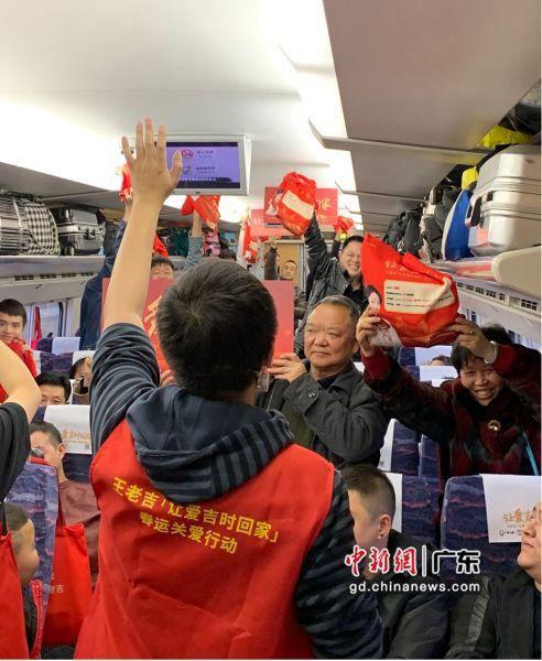 春运爱心列车启程 846名乘客踏上温暖回家路