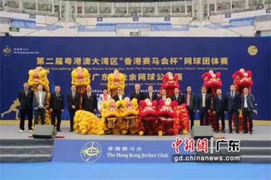 """第二届粤港澳大湾区""""香港赛马会杯""""网球团体赛在珠海开赛。主办方供图。"""