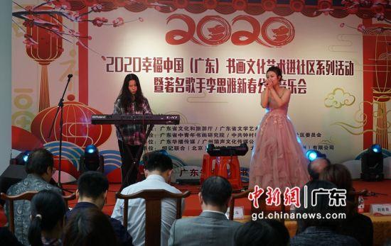 歌手李思雅新春祝福公益展演。 主办方供图