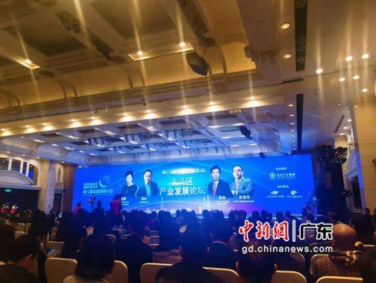 第六届全球深商大会现场。(摄影:郑小红)