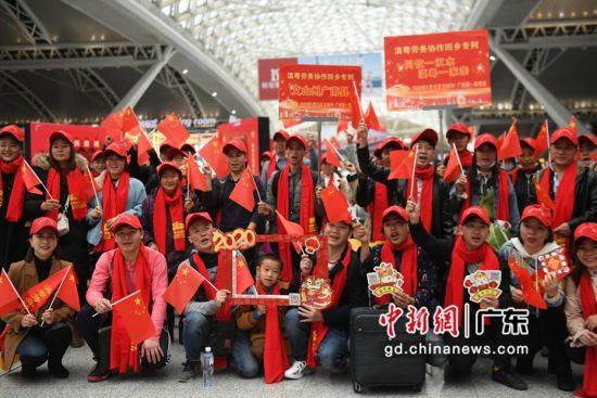 """600名云南籍在粤务工人员乘""""返乡专列""""回家过年"""