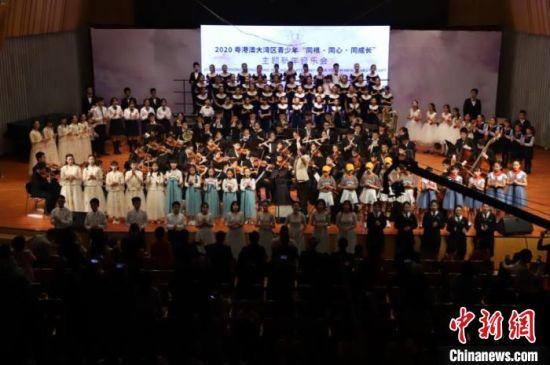 2020粤港澳大湾区青少年新年音乐会在穗举办