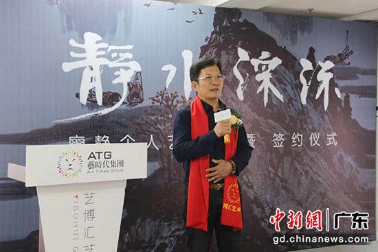 著名书画家廖静在广州举办《静水深流》艺术展