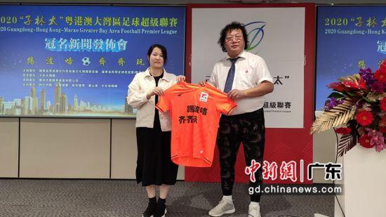粤港澳大湾区足球联赛组委会主任王军(图右)出席发布会。岳朝莲摄影