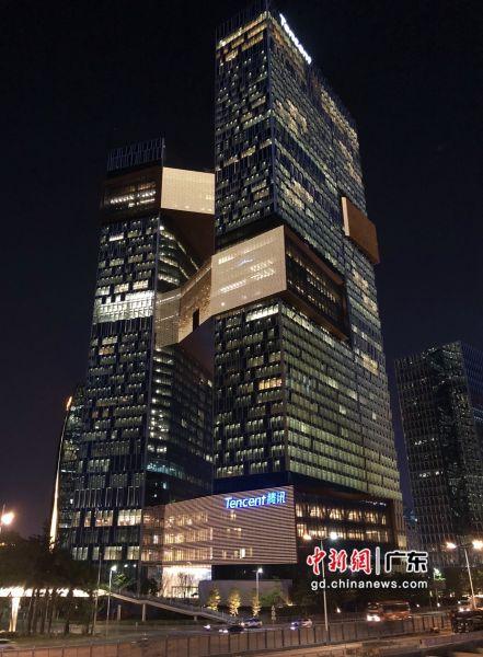 腾讯总部腾讯滨海大厦。(腾讯供图)