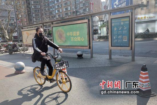 """穗共享单车倡议""""无差别消毒""""保障用车安全"""