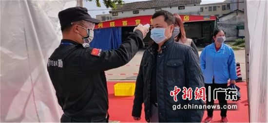 http://www.gzfjs.com/guangzhoulvyou/265942.html