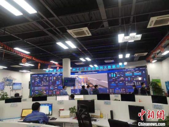 广州企业有序复工 多措施严防疫情