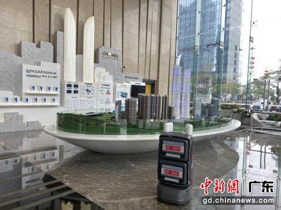 深圳星河产业携手YOGO ROBOT科技防疫