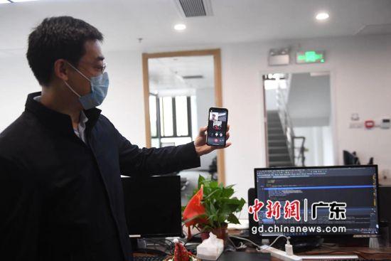 """广州南沙防疫出新招 企业开启""""云复工"""""""