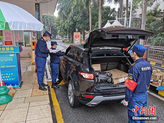 碧桂园物业人员加强社区封闭化管理