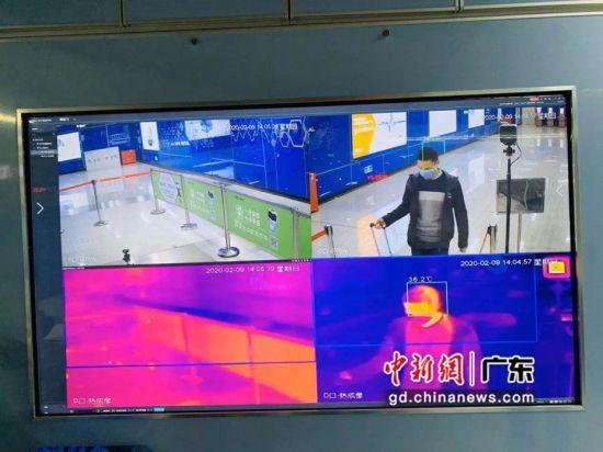 广州21号线天河智慧城地铁站现场应用实景。佳都科技供图。