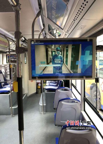 公益视频《我想对你说》在佛山公交车上播放。佛山市新闻办 供图