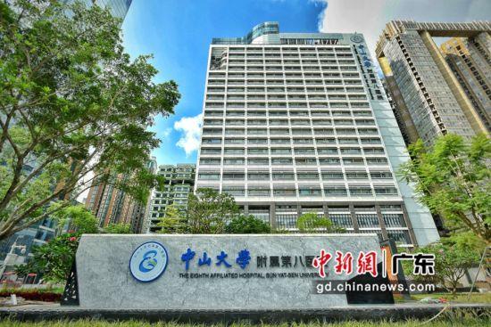 中大八院入选国家首批骨科加速康复试点医院为深圳首家