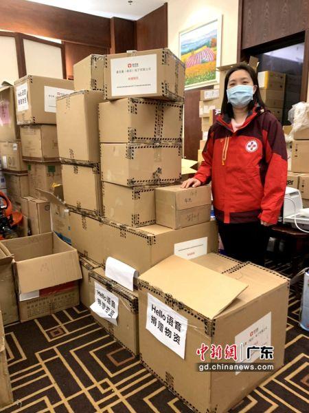 Hello语音捐赠医疗物资到达广东援助荆州医疗队。钟欣 摄