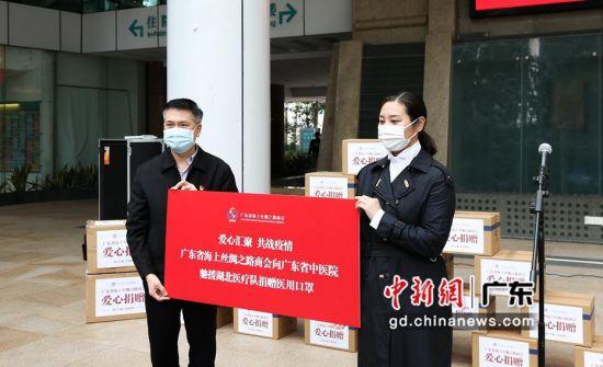 粤海丝商会向一线医护捐赠5万只医用口罩,商会摄