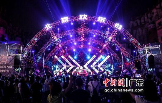2019华侨城文化旅游节主题活动:北京欢乐谷电音节。摄影:华侨城集团