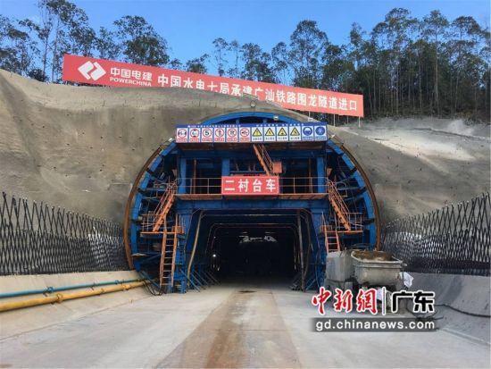 图为围龙隧道已经开挖,正在推进施工之中 惠阳区委宣传部供图