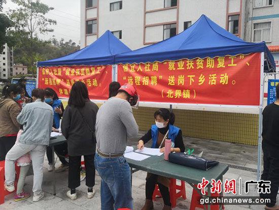 广东信宜市人社局以党建引领助复工复产和精准扶贫