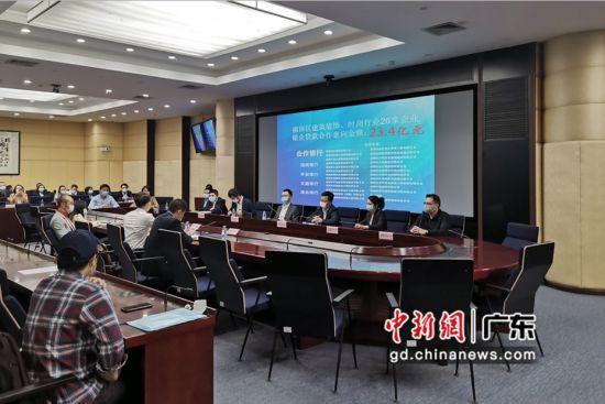 深圳福田区融资对接交流会签贷款意向23.4亿元