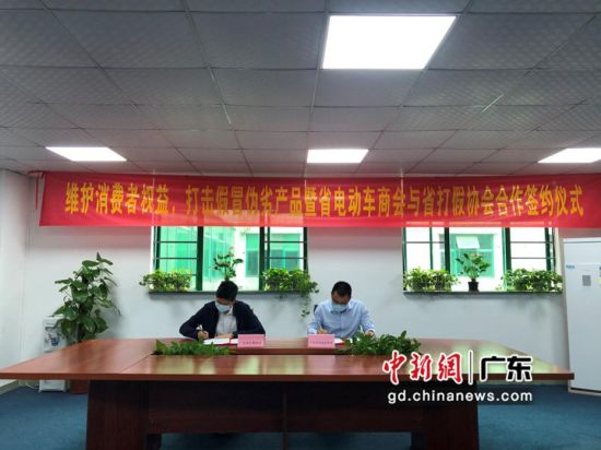 广东建电动车行业打假平台 促电动车行业健康发展