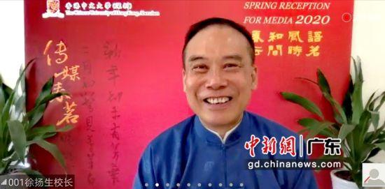 香港中文大学(深圳)校长徐扬生教授。港中大供图