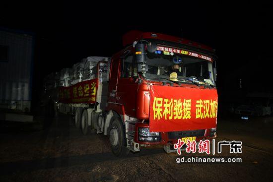 保利集团驰援武汉的货车 保利集团供图