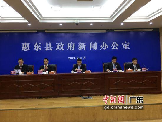 图为广东惠东县政府新闻办公室举行的新闻发布会现场 惠东县委宣传部供图