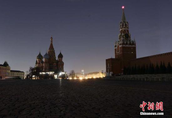 """当地时间3月28日晚20时30分至21时30分,是一年一度的""""地球一小时""""活动。按照往年惯例,克里姆林宫都会关闭其外部照明,同时也会在克宫外举行相关活动。但由于莫斯科因疫情进入""""准封城""""状态,相关的""""地球一小时""""活动当晚并没有举行。中新社记者 王修君 摄"""