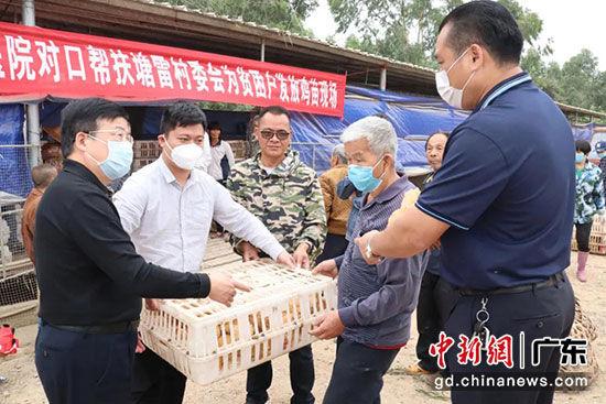 广东廉江市人民医院精准扶贫复工