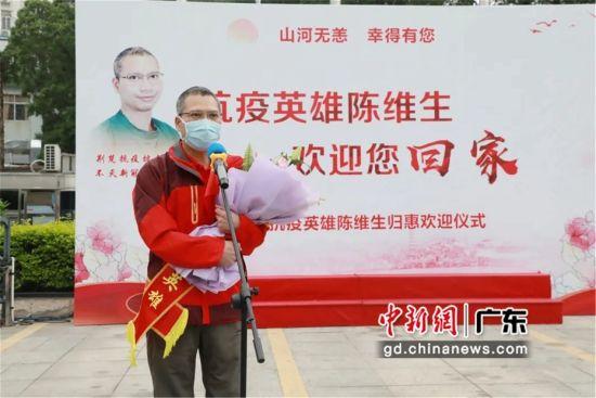 图为援鄂抗疫英雄陈维生怀着激动的心情讲述援鄂经历和感悟 惠州市第三人民医院供图