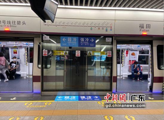 """深圳地铁11号线空调将上线""""同车不同温""""模式"""
