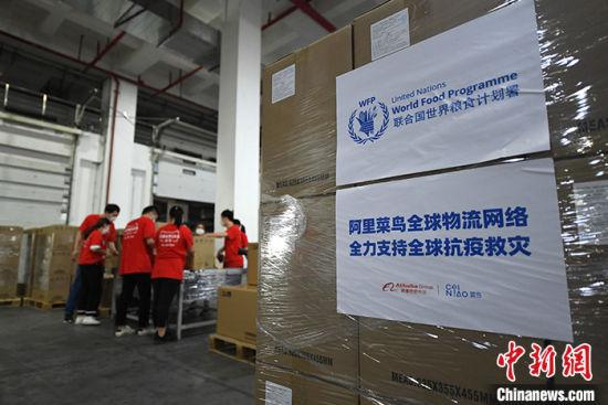 4月29日至30日,包括数万个护目镜在内的联合国世界粮食计划署抗疫医疗物资陆续运抵位于广州南沙菜鸟仓库,这些医疗物资将从这里运往联合国其他应急枢纽,或直接运达受新型冠状病毒疫情影响的国家和地区。图为4月29日,工作人员正在打包运抵物资。 中新社记者 姬东 摄