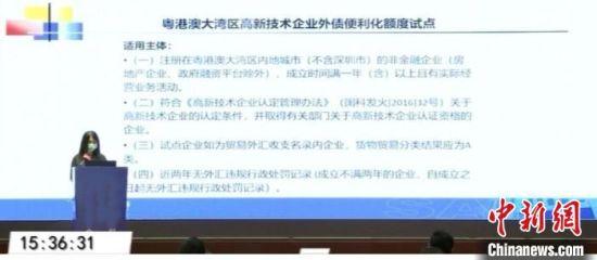 广东外债便利化额度试点落地