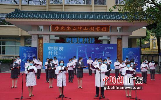 广东省立中山图书馆共读点由广东援鄂医护英雄担任领读人。主办方供图