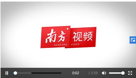 """深圳:十五项安心服务确保援鄂医疗队""""安心休整"""""""