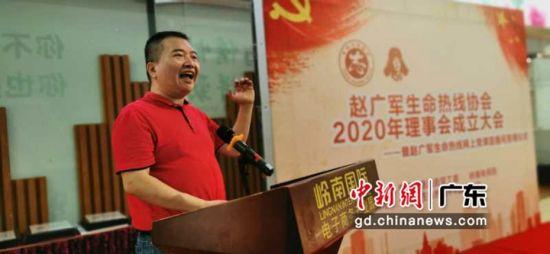 赵广军生命热线首场网络党课直播。主办方供图