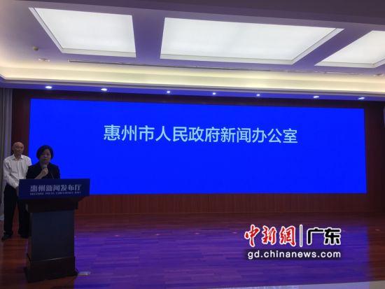 """广东""""惠州新闻发布厅""""举办首场新闻发布会"""