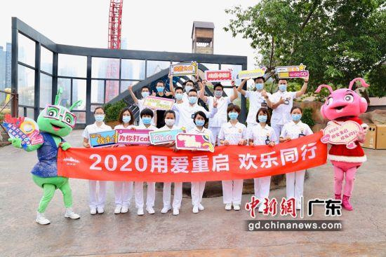 图为深圳援鄂医护代表参加深圳欢乐谷护士节公益活动现场。(通讯员:古珊)