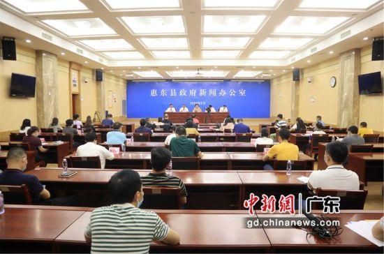 广东惠东助力推动文旅体市场健康发展