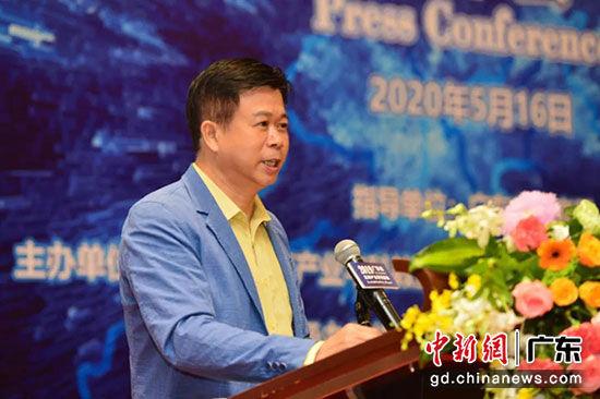 程志文主任致辞 广东省体育局供图