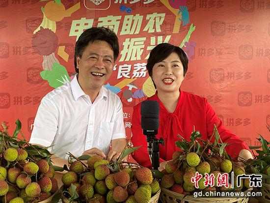 奥运冠军劳丽诗拼多多上演直播首秀 带动家乡荔枝销售超5万斤