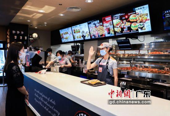 """创新公益方式 粤""""天使餐厅""""助残障青年发展"""