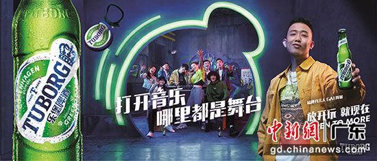 刘宪华、新裤子、GAI组团代言 嘉士伯供图